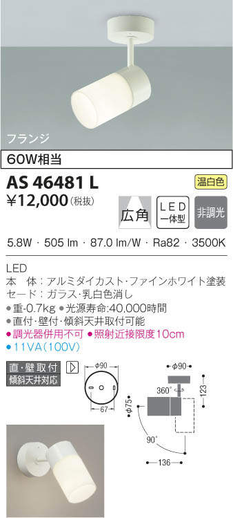 AS46481L