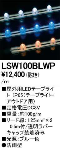 LSW100BLWP