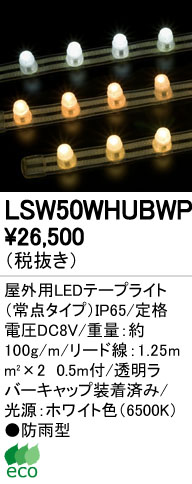 LSW50WHUBWP