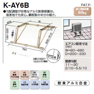 K-AY6B