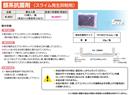 オーケー器材(ダイキン) エアコン部材ドレンポンプキット用オプション銀系抗菌剤 スライム発生抑制剤K-AG1