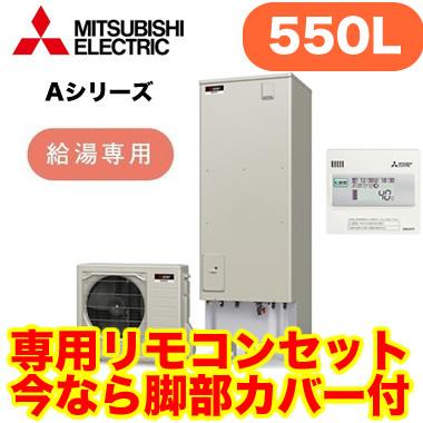 SRT-N554-r
