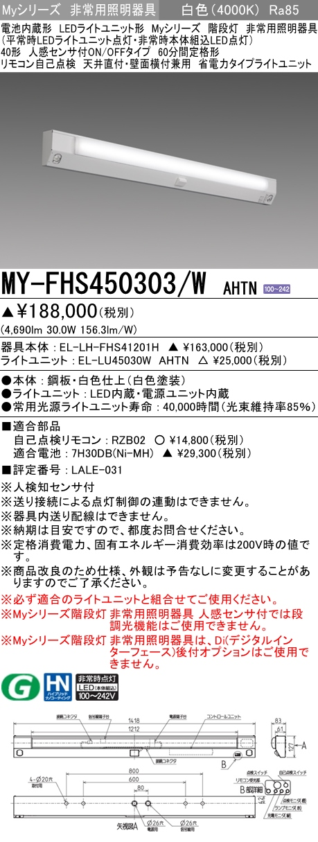 MY-FHS450303-WAHTN