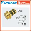 ダイキン 温水床暖房用関連部材XPEヘッダー止水栓セットK-XPEST7