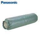CZ-BDD12Panasonic フリービルトイン ダクト設置用 φ150フレキシブルダクト 2mハウジングエアコン用部材 住宅設備用