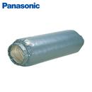 CZ-BDD2Panasonic フリービルトイン ダクト設置用 オーバルフレキシブルダクト 2mハウジングエアコン用部材 住宅設備用