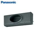 CZ-BDS1Panasonic フリービルトイン ダクト設置用 吹出グリル用チャンバーハウジングエアコン用部材 住宅設備用