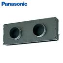 CZ-BDS11Panasonic フリービルトイン ダクト設置用 吹出グリル用チャンバーハウジングエアコン用部材 住宅設備用
