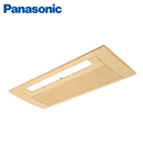 ●CZ-BT10-TPanasonic 天井ビルトイン<1方向>用化粧グリル ライトブラウンハウジングエアコン用部材 住宅設備用