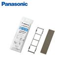 CZ-SADW12Panasonic 床置用脱臭フィルターハウジングエアコン用部材 住宅設備用