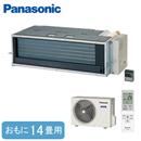 XCS-B409CA2/S (おもに14畳用)Panasonic フリービルトインエアコンハウジングエアコン 住宅設備用 取付工事費別途