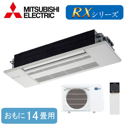 MLZ-RX4017AS
