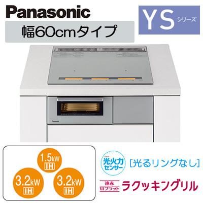 KZ-YS36S