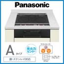 Panasonic IHクッキングヒーター2口IH+ラジエント ビルトインタイプ鉄・ステンレス対応G32シリーズ Aタイプ 幅60cmタイプKZ-G32AK