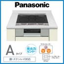 Panasonic IHクッキングヒーター2口IH+ラジエント ビルトインタイプ鉄・ステンレス対応G32シリーズ Aタイプ 幅60cmタイプKZ-G32AS