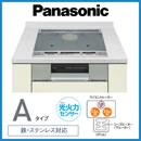 Panasonic IHクッキングヒーター2口IH+ラジエント ビルトインタイプ鉄・ステンレス対応G32シリーズ Aタイプ 幅60cmタイプKZ-G32AST