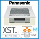 KZ-G33XSTIHクッキングヒーター 3口IHビルトインタイプ 鉄・ステンレス対応XSTタイプ 幅60cmタイプPanasonic パナソニック 電磁調理器