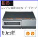 Panasonic IHクッキングヒーター2口IH 据置タイプ鉄・ステンレス対応 60cm幅KZ-KB21D
