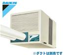 ダイキン スポットエアコン クリスプ天井吊・ダクト形 一体形SUADP2BU(三相200V 2人用 1.5馬力)