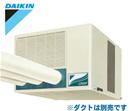 ダイキン スポットエアコン クリスプ天井吊・ダクト形 一体形SUADP3AU(三相200V 3人用 2馬力)
