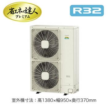 RCB-GP160RGHP3
