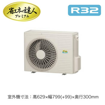 RCIS-GP40RGH2-wl