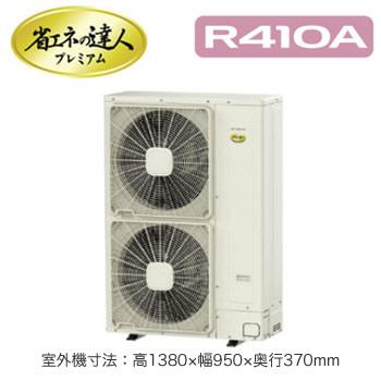 RCB-AP160GHP7-kb