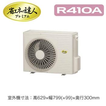 RCIS-AP40GH7-wl