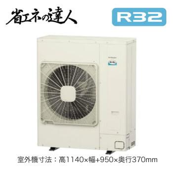 RCB-GP160RSHP4