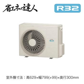 RPI-GP45RSHJC4-wl