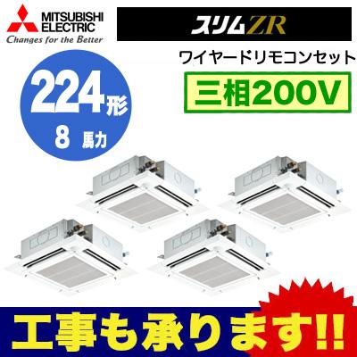 PLZD-ZRP224EFV