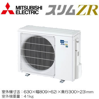 PDZ-ZRMP50GV-wl