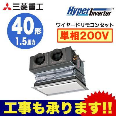 FDRV405HK5S-ca