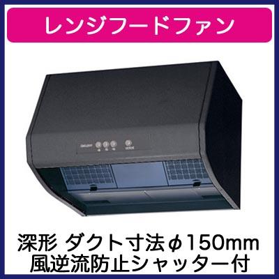 /(MITSUBISHI/) 三菱電機 /(深形/) V-602K7-M ブース形 レンジフードファン