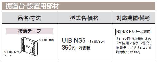 UIB-NS5